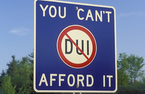 "How Do You Remove (""Expunge"") a DUI from Your Record?"